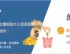 股市震荡沪深300股指强势来袭【免费开户】