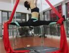 青白江钢管舞一对一培训 成人钢管舞教练培训班