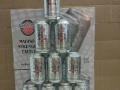 招啤酒业务推广员,招商合作共嬴。