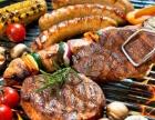 汉丽斯巴西烤肉加盟费用/项目优势