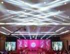 衡水灯光音响租赁 舞台搭建 LED屏出租 活动演出