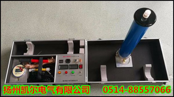 120KV直流高压发生器002.jpg