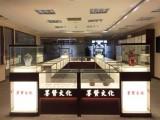 瓷板画的鉴定方法,南京在线免费鉴定瓷板画