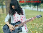 郑州吉他新手初学必看如何挑选选购尤克里里吉他