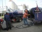 东莞环卫疏通高压车管道疏通 化粪池清理 防水补漏