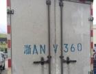 江铃凯锐4.2米蓝牌厢式货车 五十铃