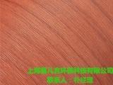 四川LG木纹装饰贴膜,成都LG木纹纸,上