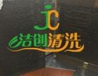 江苏太仓厨房排风系统清洗维修大型油烟机清洗维修