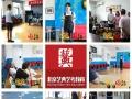 北京艺典--专注艺考教育的艺术培训