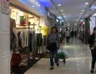 大陆桥品牌二楼 上海路 年租24万 卖258万急售汉正会馆