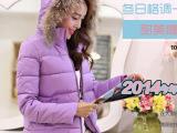 2015秋冬新款女装女式棉衣修身真貉子毛棉衣外套棉服短款小棉袄