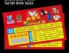 温江印刷刮刮卡1千张110元,万张6分,直接厂家接单