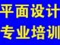 温岭新河大溪大溪牧屿专业CDR培训学校