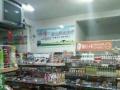 华美山庄 百货超市 住宅底商