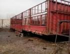 二手11米13米高低板花栏侧翻半挂运输车低价转让
