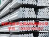 供应美国美铝6063铝棒 六角铝棒 7075铝棒 规格齐全