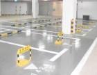 .重庆专业停车场标线公司,巴南北碚公路划线标准