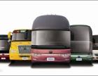 客车)成都到武汉直达汽车(客车时刻表)几小时+多少钱?
