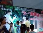 南宁线下活动执行公司/国庆路演策划公司