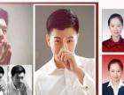 哈尔滨专业拍摄个人形象照,商务人像摄影,团队合影
