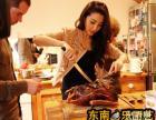 广州东南厨师培训学校粤菜兴趣班
