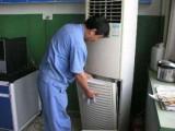 南安格兰仕空调维修服务中心