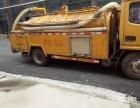 汉南区振兴街清抽污水井抽粪车施工效率高