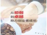 石浦镇个体户营业执照