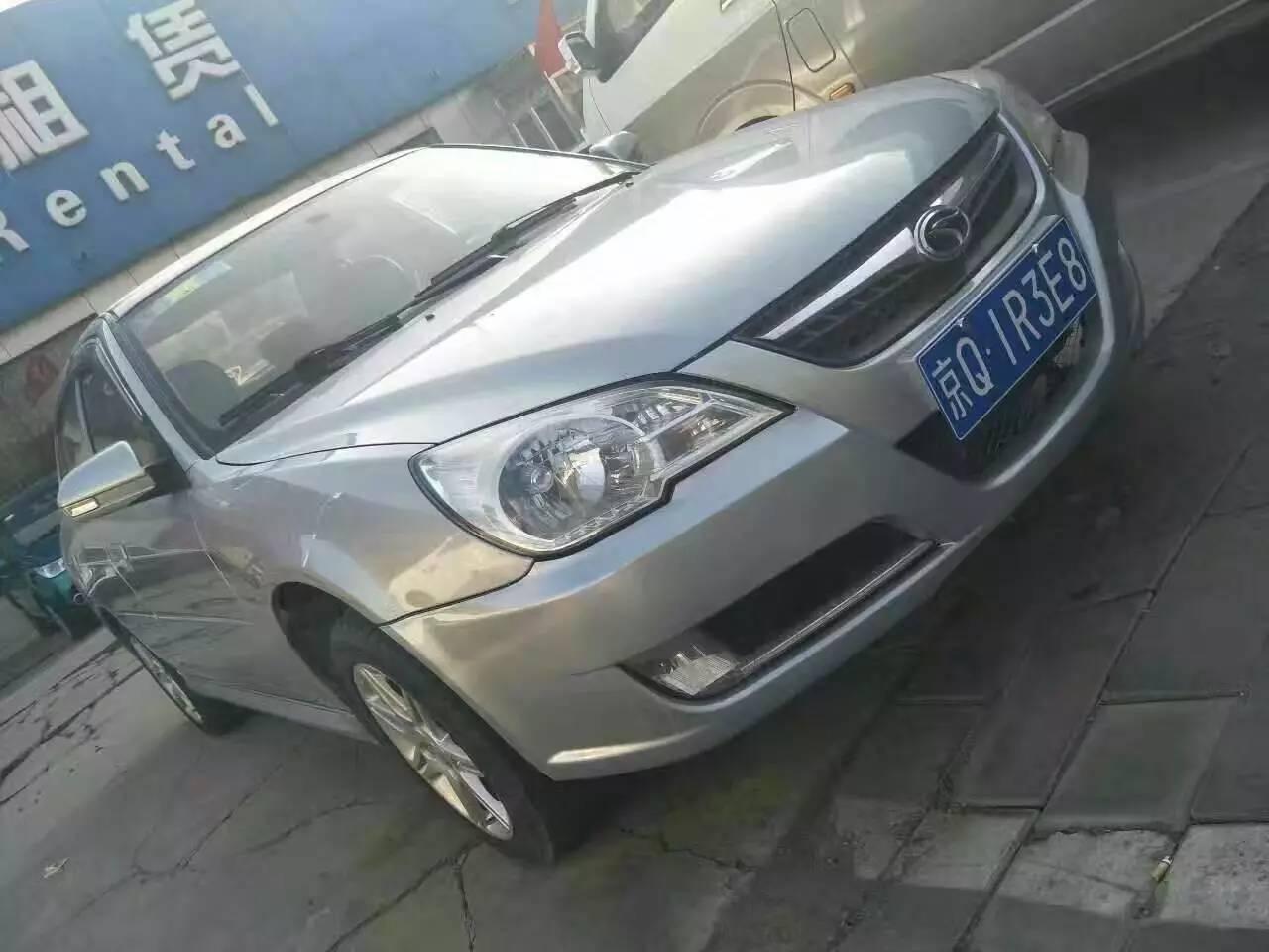 转让轿车东南菱悦v31.5自动挡_北京二手车_北巨乳小姨子被调教成s图片