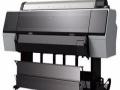 爱普生大幅打印机及墨盒卷纸等耗材打包转让