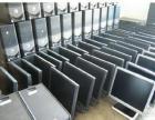 青岛二手电脑回收城阳二手电脑回收