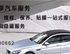 宝马328M方向盘改装上海同鑫汽车服务