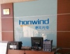 港风光电是珠海一家专业生产LED显示屏厂家