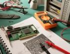 维修保养 更换 配件 专业安装 快修服务