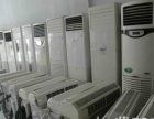 武汉高价回收二手空调家电