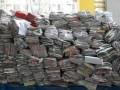 南阳回收废纸 图书 报纸 版纸 印刷纸等