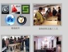 蚌埠室内设计施工课培训,样板间工艺材料运用的培训