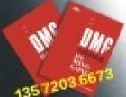 西安北郊画册设计 企业宣传册设计 logo设计公司
