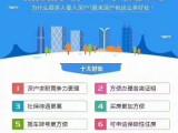 2020年哪个机构可以代办深圳积分入户