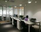 亦庄蜂客共创空间 精装2500元/月办公室 可注册