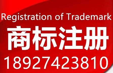 深圳哪里有商标设计公司 深圳商标设计公司电话是多少