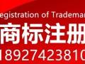 深圳注册商标的公司电话号码是多少,深圳哪里有专门注册商标的