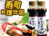 万紫汇优质寿司米/紫菜/醋/酱油批发