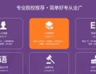 芜湖学历自考培训课程上哪儿学