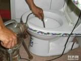 中山古镇清理化粪池 管道疏通 疏通马桶