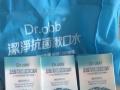 台湾原装洁净抗菌漱口水Dr.obb