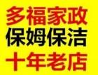 汉阳翠微家政专业月嫂母婴护理用心呵护真心关爱!