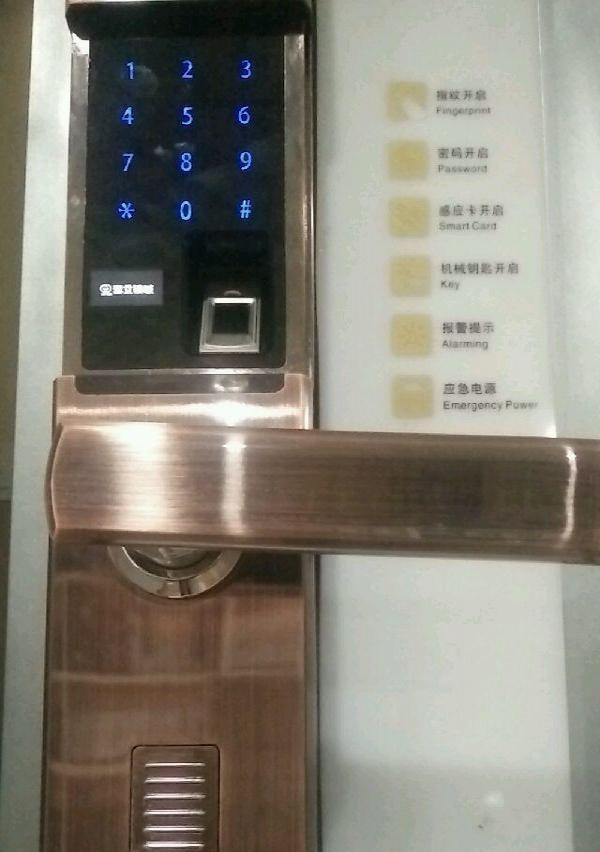 李文锁城全国连锁三门峡店