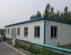 燕郊大厂彩钢厂房搭建彩钢板制作公司