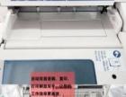 专业理光高速复印机,稳定、质量